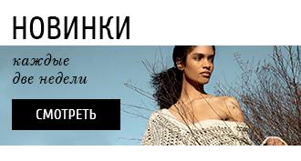 b42701b14389 Итальянские сумки и обувь: как не купить подделку? – купить в Киеве ...