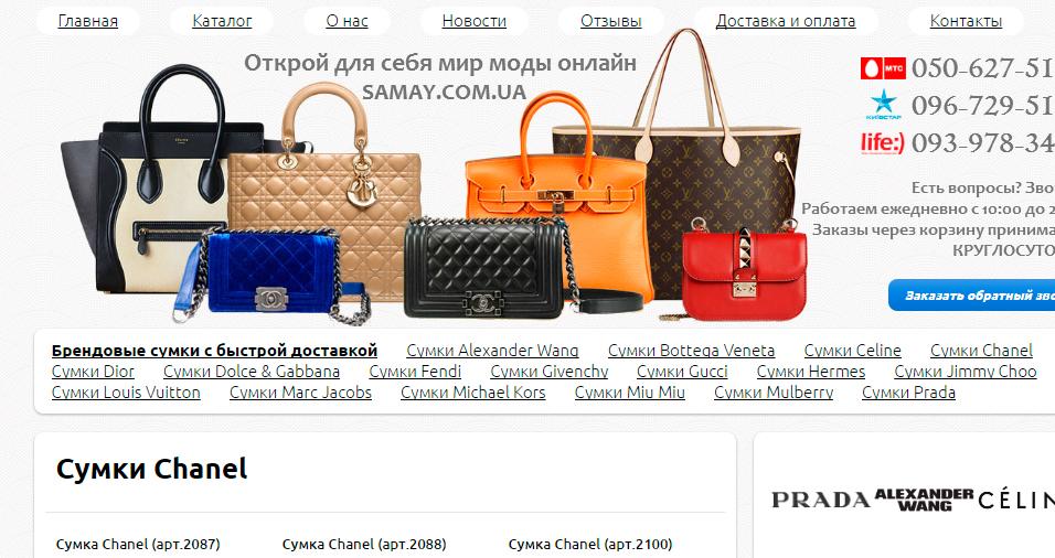 fa956d51fc01 Тут самый разумный путь – покупать сумки и обувь первых линий известных  брендов исключительно в монобрендовых магазинах. Нет ...