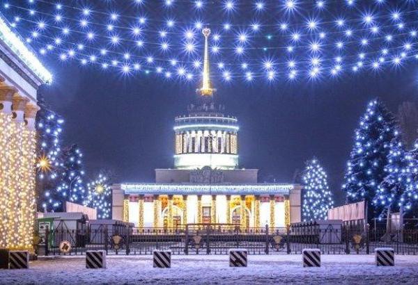 Фестиваль «Зима на ВДНХ»
