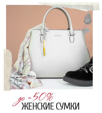 876fbb92ebe7 Ua: 250 лучших брендов одежды, обуви, украшений, часов, вещей в дом и  подарков