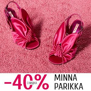 СКИДКИ Все скидки Скидки на обувь Скидки на сумки Скидки на украшения  Скидки на часы Обувь Minna Parikka -60% Часы Versace до -70% Часы Nautica  -50% 2452532418148
