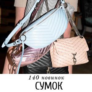 8674dec61a43 ☆Женская брендовая обувь - купить брендовую обувь для женщин в Киеве,  Украине | Интернет-магазин Rechi.ua
